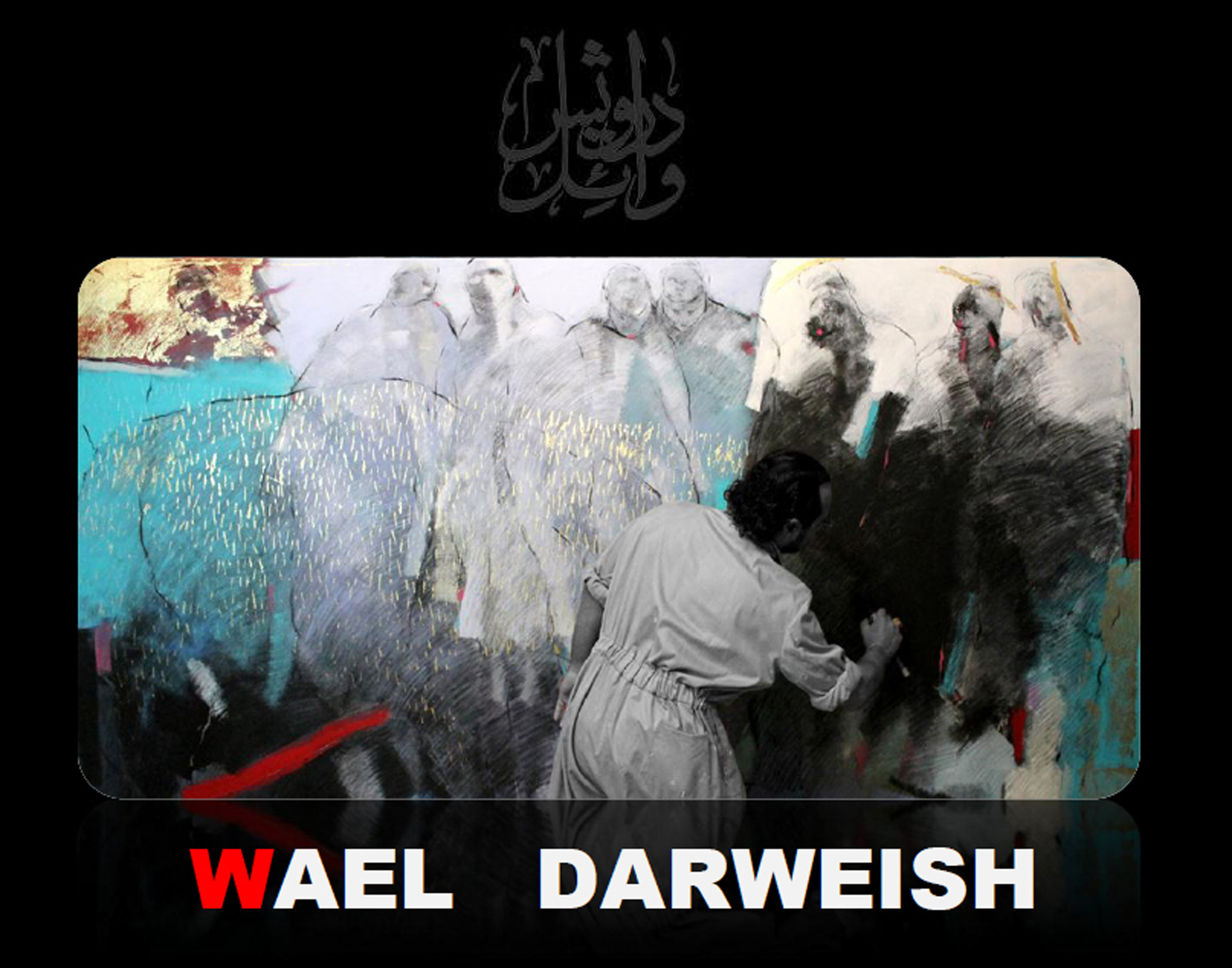 Wael Darwesh The Official Website
